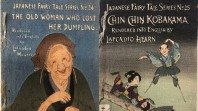 Two Rare japanese fairytale books from the rare books collection