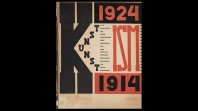 Die Kunstismen 1914–24, by El Lissitzky and Hans Arp