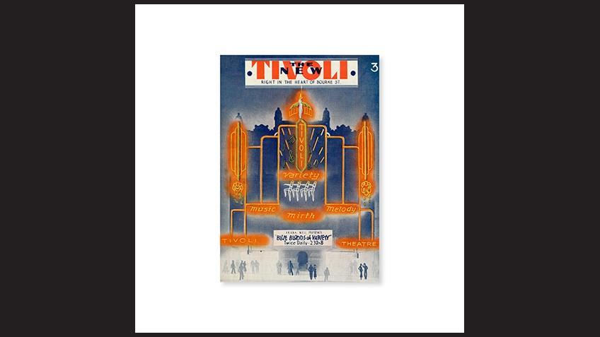 Grand Art Deco Tivoli theatre