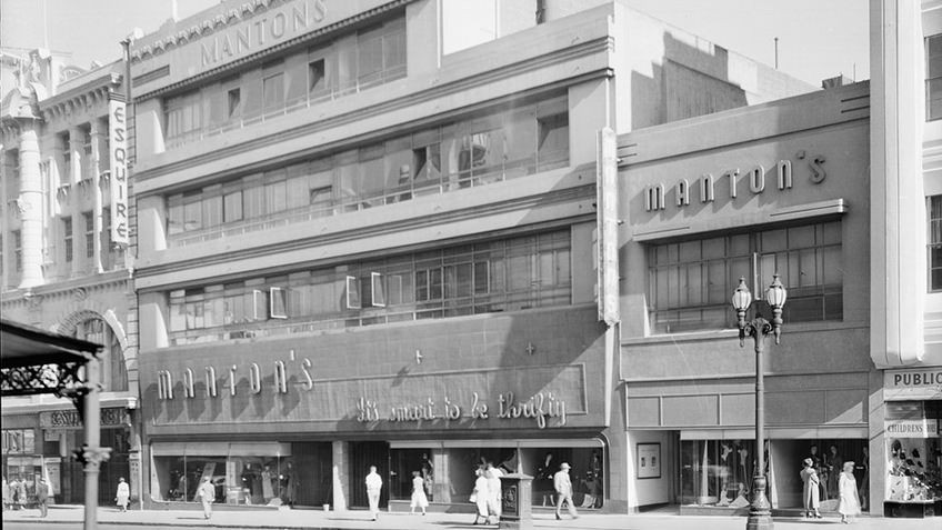 art deco department store with horizontal details