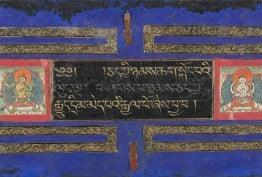 blue and gold bordered tibetan manuscrupt