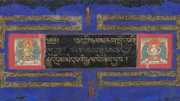 Purple and gold Buddhist scroll