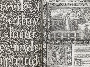Detail view of two open pages of a book with elaborate printed text and a woodcut illustration