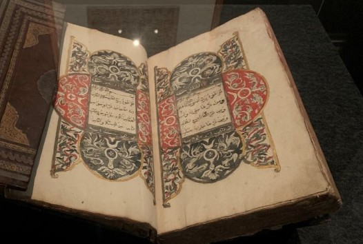 Islamic text from collection